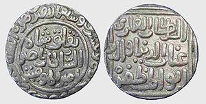 Ghiyath al-Din Tughluq - Silver Tanka of Ghiyasal-Din Tughlaq Dated AH 724