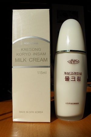 Lotion - Ginseng hand cream from North Korea