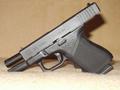 Glock1monsteracervocalibre.40.PNG