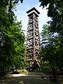 Goetheturm 01.JPG