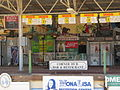 Goomalling R4 fake cafe end railway tce 2.jpg