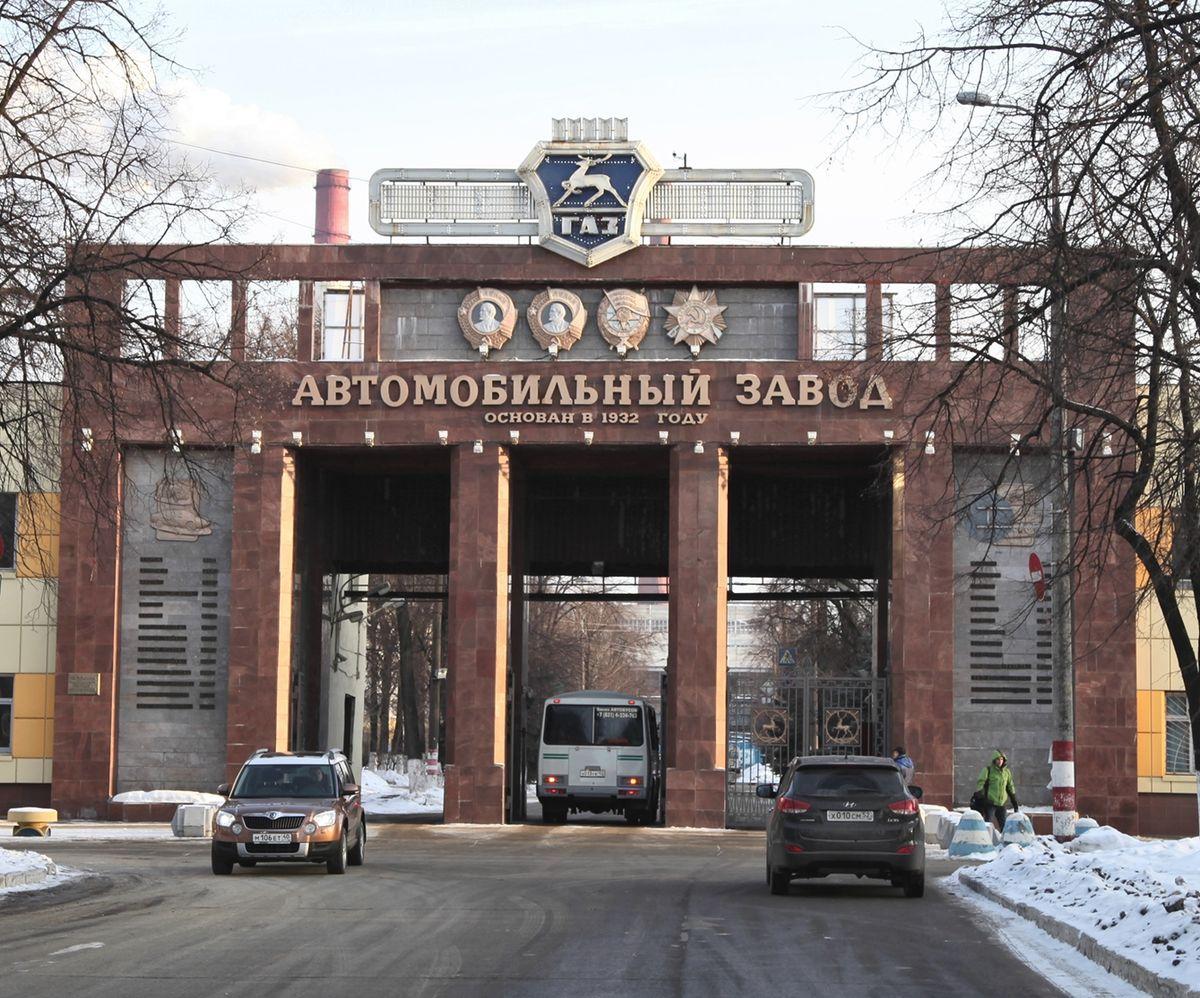 Gorkowski Awtomobilny Sawod Wikipedia