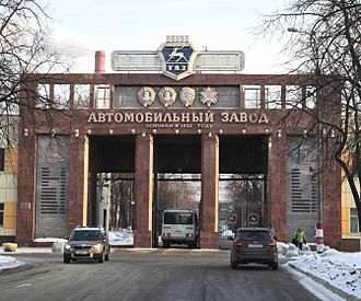 GAZ - Image: Gorky Automobile Plant