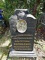 Grave of Anna Korniyenko in Chuhuiv.jpg