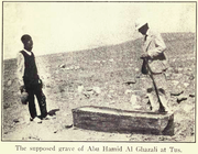 The grave believed to belong to al-Ghazali