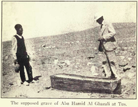 Grave of Ghazali.PNG