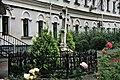 Grave of Konstantin Ushinsky (2).jpg