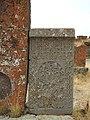 Gravestones and Khatchkars in Noraduz Cemetery 02.jpg