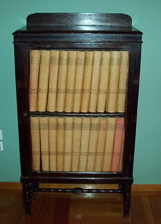 Great Greek Encyclopedia - The Great Greek Encyclopedia in its purpose-built bookcase.