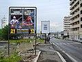 Great Guitarists in Roadside - panoramio.jpg