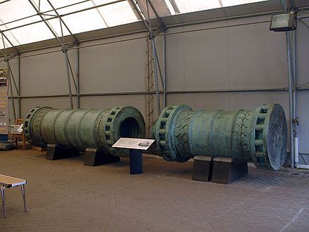 The Dardanelles Gun, a 1464 Ottoman bombard Great Turkish Bombard at Fort Nelson.JPG
