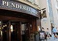 Great Turnstile and Penderel's Oak.jpg