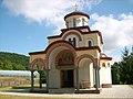 Grgeteg monastery 016.JPG