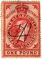Griqualand 1879 stamp £1.jpg