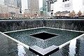 Ground Zero South Pool - panoramio.jpg