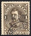 Guanacaste 1889 Sc64.jpg