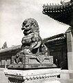 Guardian lion statue.jpg