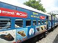 Guntur-KCG-Medchal Passenger at Ammuguda.JPG
