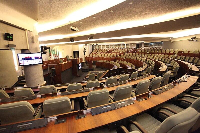 Fichier:Hémicycle de l'assemblée populaire nationale (Algérie).jpg