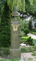 H.C. Lumbye gravmæle.JPG