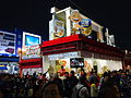 HKBPE 香港工展會 CWB Victoria Park HK Brands and Products Expo booth Ah Huat White Coffee at night Dec-2015 DSC.JPG