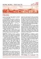 HKFactSheet Education 042012.pdf
