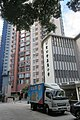 HK 上環 Sheung Wan 荷李活道 Hollywood Road 城皇街 Shing Wong Street December 2018 IX2 SKH Kei Yan Primary School.jpg