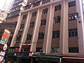 HK 中環 Mid-levels Central 堅道 73 Caine Road 芬芳大廈 Feng Fong Building 田生地產 facade Dec-2011.jpg