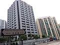 HK 九龍城 Kowloon City 何文田 Ho Man Tin 公主道 Princess Margaret Road June 2019 SSG 33.jpg