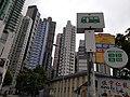 HK 半山區 Mid-levels 般咸道 Bonham Road buildings facade February 2020 SS2 45.jpg