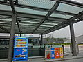 HK 啟德郵輪碼頭 Kai Tak Cruise Terminal Park roof covered Vitasoy vender machine n Recycle bins Nov-2013.JPG