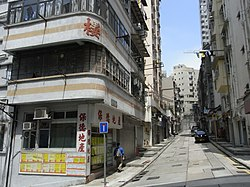 HK 石塘咀 Shek Tong Tsui 山道 Hill Road 保德街 Po Tuck Street 樂寶大樓 Lok Po Mansion.jpg