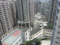 HK 69 Pokfulam Road 錦明閣 King Ming Mansion view St Louis School roof n Queen's Road West Wah Ming Centre July-2011.jpg