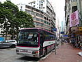 HK CWB Tin Hau Electric Road South Mark Cocah feet morning Sept-2015.jpg