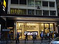 HK Central 37 Queen's Road 中環 Yu To Sang Building 余道生行 Chow Sang Sang shop McCafe Jan-2016 DSC.JPG