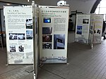 HK Central Piers interior exhibition of Star Ferry history introduction Dec-2012.JPG