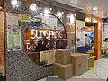 HK Cheung Sha Wan 幸福商場 Fortune Estate 07 君日餐廳 Sunshine Restaurant.JPG