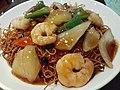 HK MK 旺角 Mongkok 彌敦道 601 Nathan Road 創興廣場 Chong Hing Square 魚翅大排檔 Shark's Fin Restaurant lunch food November 2020 SS2 14.jpg