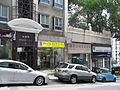 HK Mid-levels 衛城道 6 Castle Road Windsor Court laundry shops May-2012.JPG