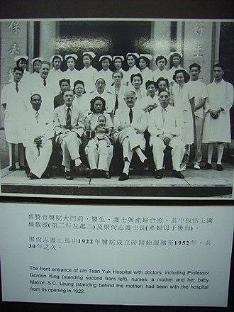Tsan Yuk Hospital - Tsan Yuk Hospital staff (1922)