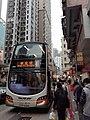 HK SW 上環 Sheung Wan 皇后大道西 Queen's Road West bus stop April 2020 SS2 02.jpg