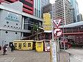 HK SW 上環 Sheung Wan Chung Kong Road 中環港澳碼頭巴士總站 Central (Macau Ferry) Bus Terminus January 2020 SSG 11.jpg