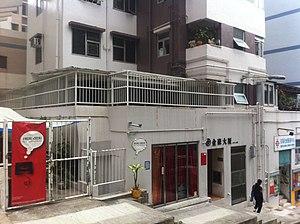HK Sheung Wan 鴨巴甸街 41-49 Aberdeen Street 金豪大廈 King Ho Building sidewalk shop bar entrance terrace facade Jan-2012.jpg