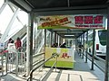 HK TC Tung Chung 360 New Lantao Bus Ticketing.JPG