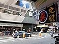 HK TST 尖沙咀 Tsim Sha Tsui 金巴利道 Kimberley Road near 加拿分道 Carnarvon Road July 2020 SS2 02.jpg