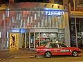 HK Wan Chai Road 199 night 天輝中心 Tiffan Tower entrance shop Dec-2013 Taxi.JPG