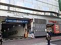 HK YMT 油麻地 Yau Ma Tei 吳松街 Woosung Street near 甘肅街 Kansu Street 西貢街 Saigon Street building shops February 2020 SS2 07.jpg