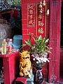 HK temples 香港仔舊大街 Old Main Street Aberdeen Dec 2016 Lnv2 05.jpg