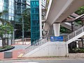 HK tram tour view Wan Chai Queen's Road East Hennessy Road footbridge July 2019 SSG 02.jpg