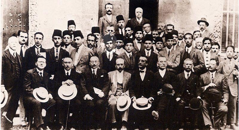 File:Habib Bourguiba bac 1924.jpg